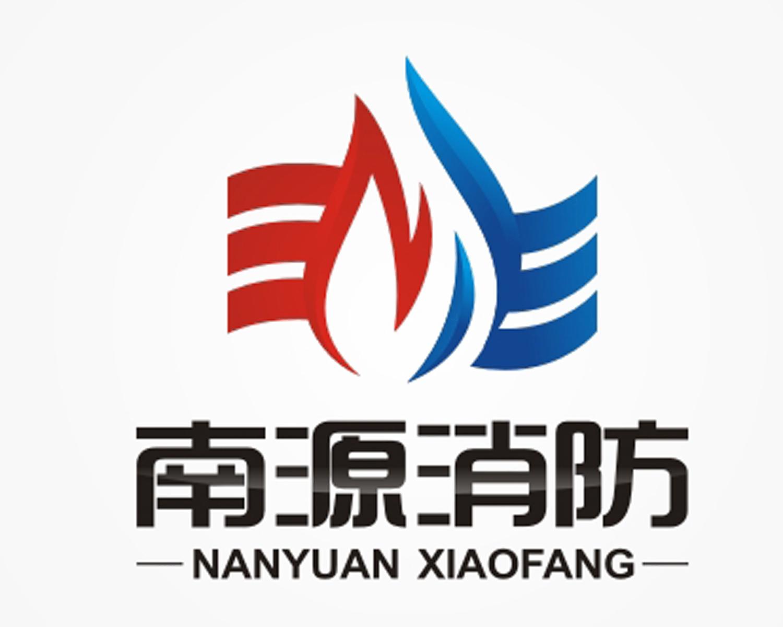 江苏南源消防工程有限公司最新招聘信息