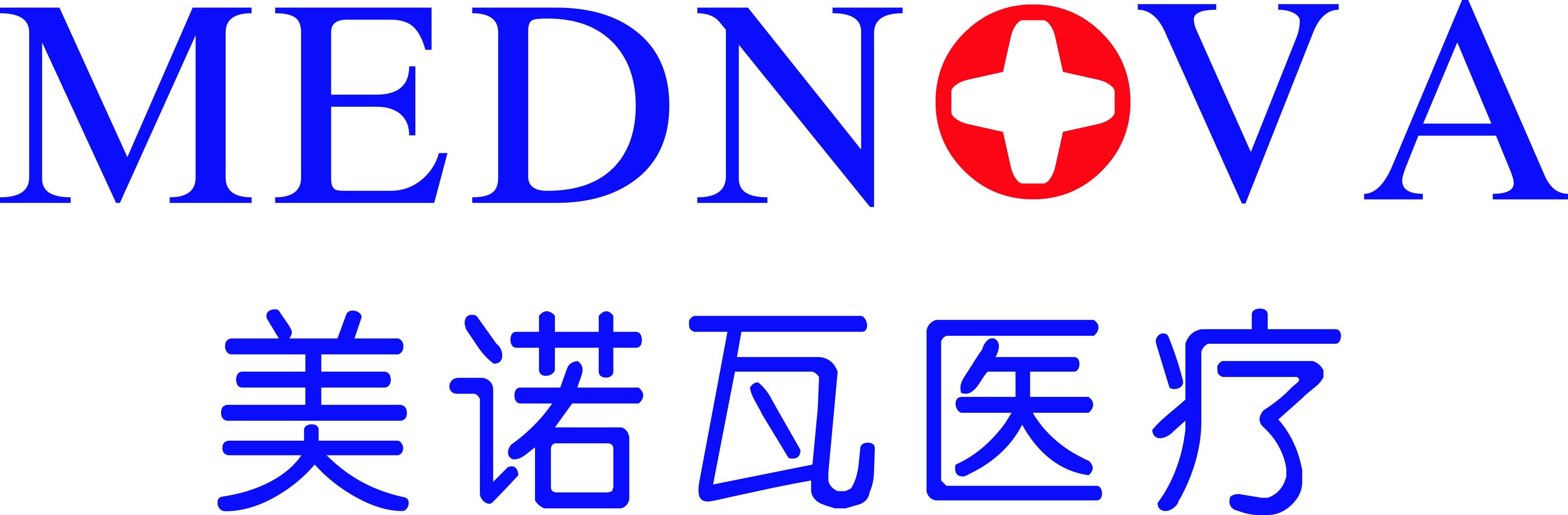 杭州美诺瓦医疗科技有限公司