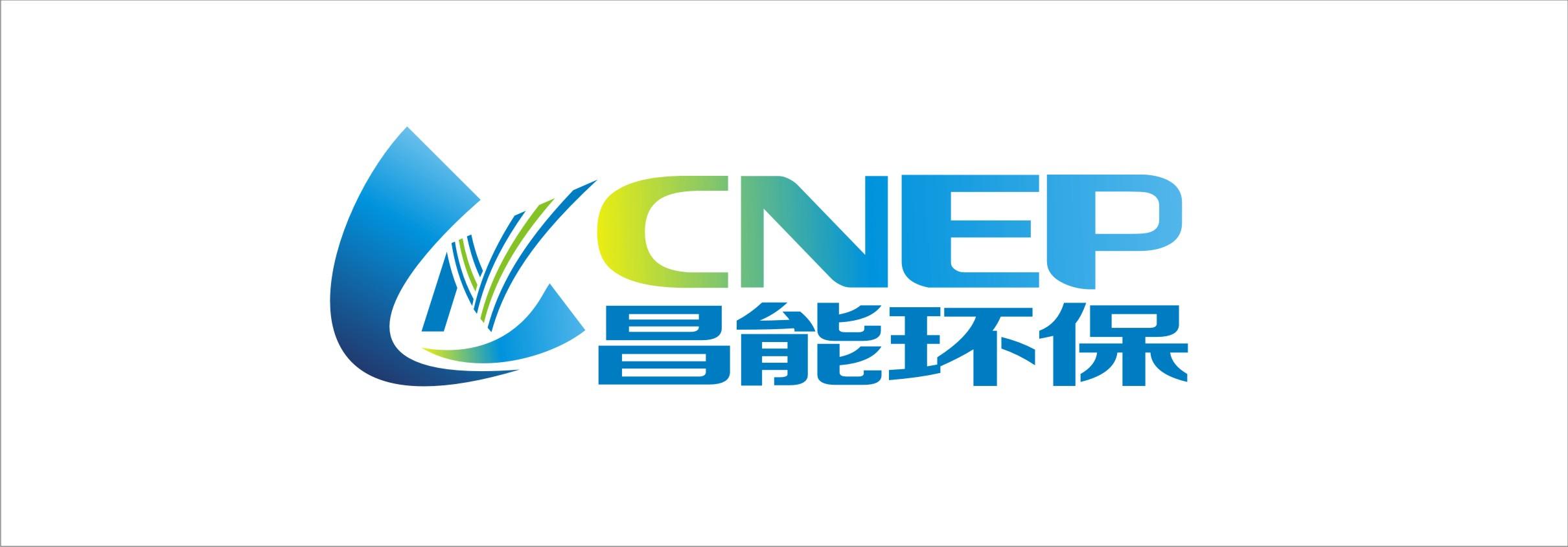 浙江昌能环保科技有限公司