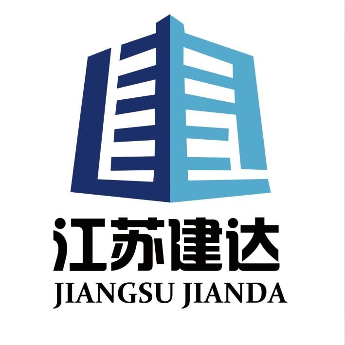 江苏建达工程项目操持无限公司