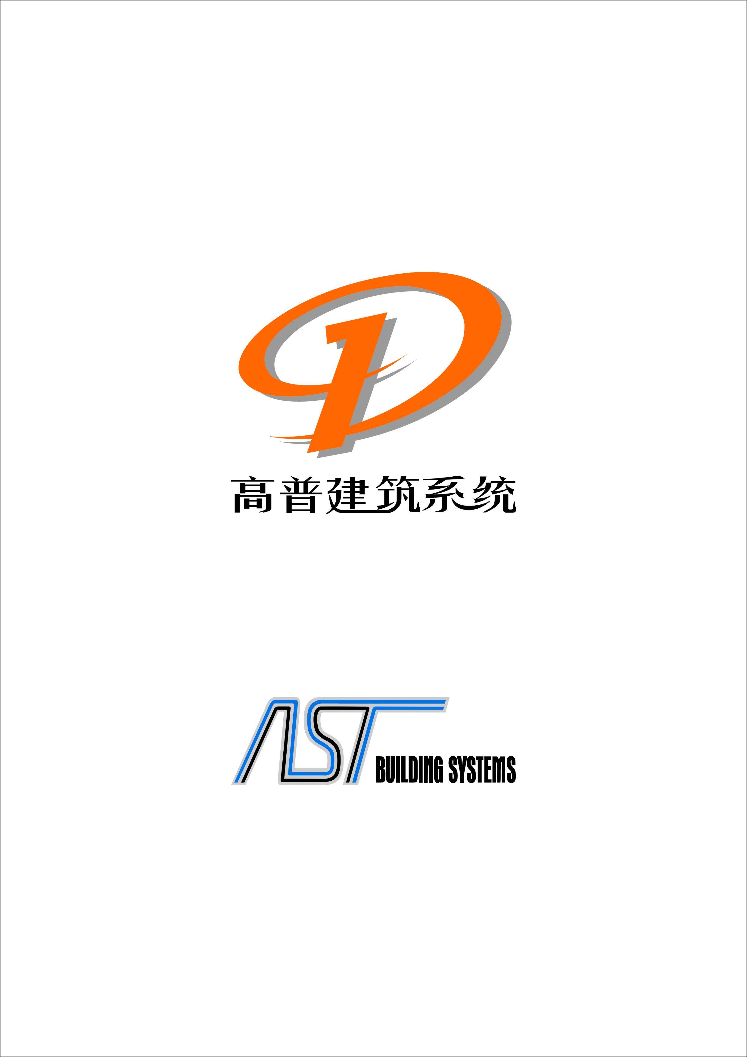杭州高普建筑材料系统有限公司