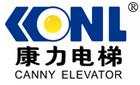 康力電梯股份有限公司