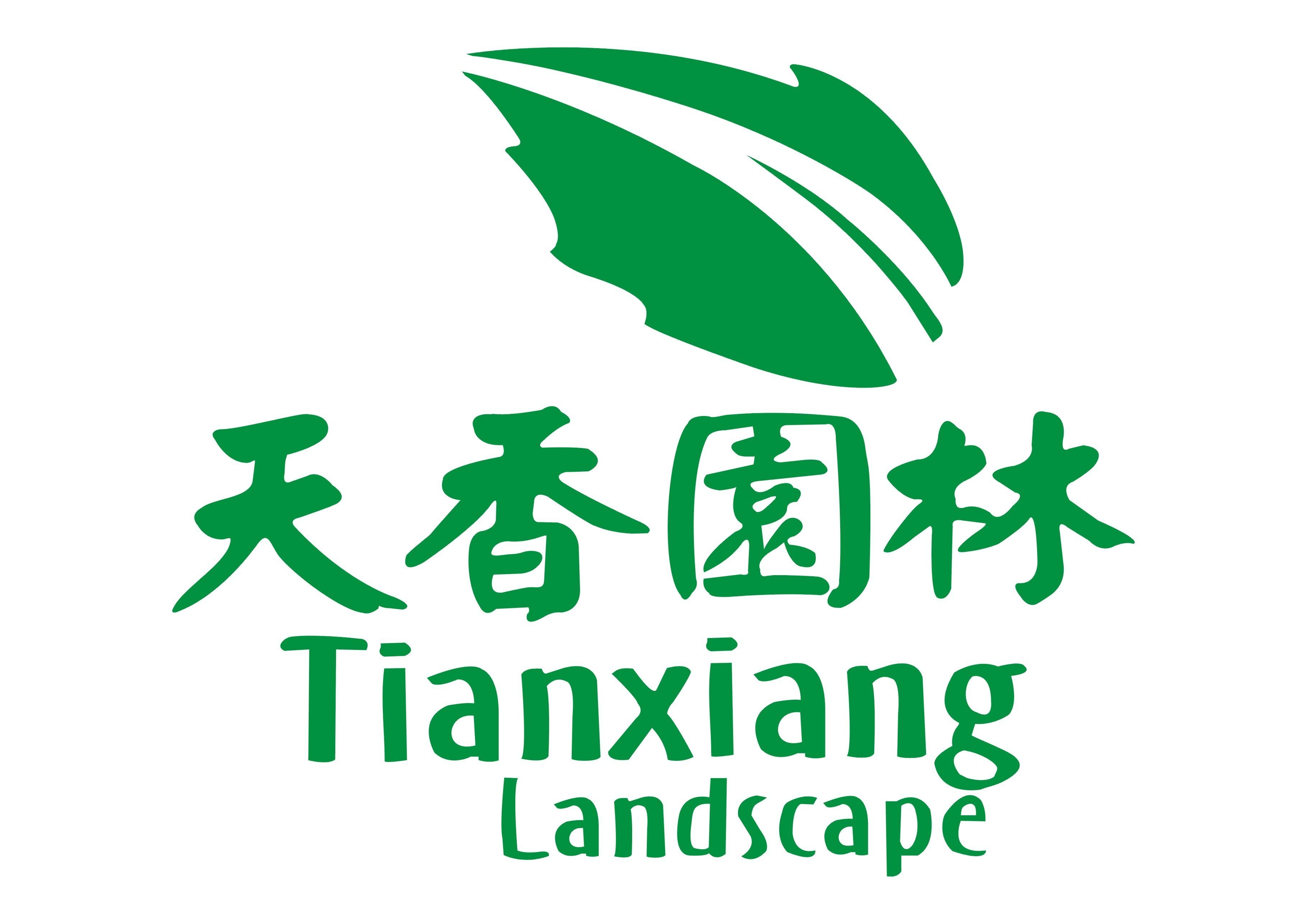 杭州天香园林有限公司
