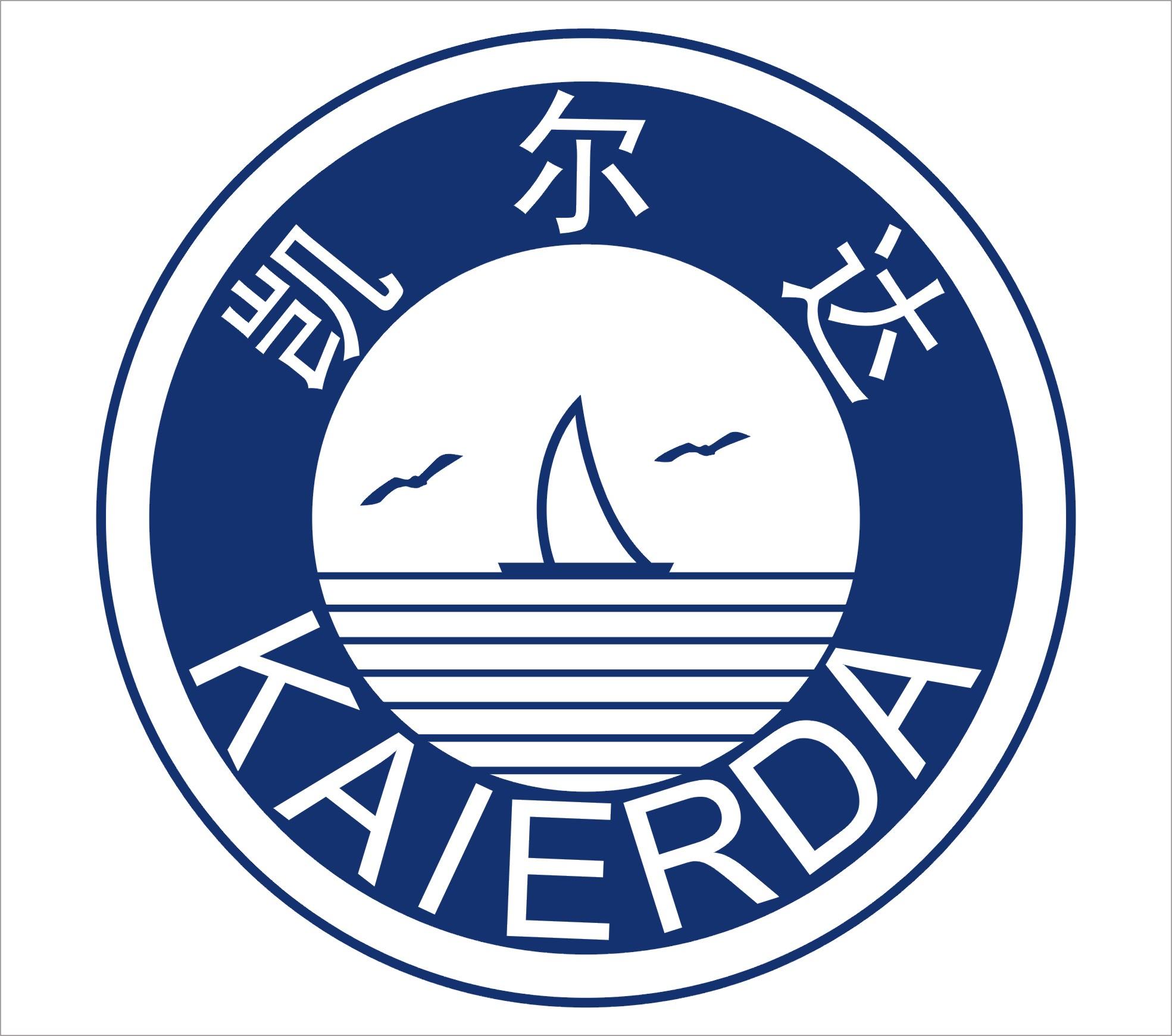 凯尔达集团有限公司