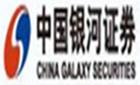 中国银河证券股份有限公司杭州余杭文苑路证券营业部