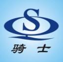 杭州骑士香精香料有限公司最新招聘信息