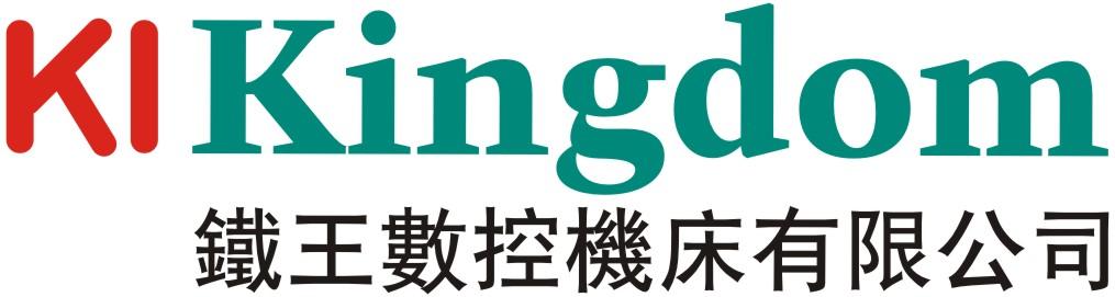 铁王数控机床(苏州)有限公司