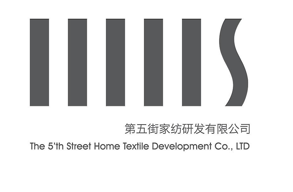 南通第五街家纺研发有限公司
