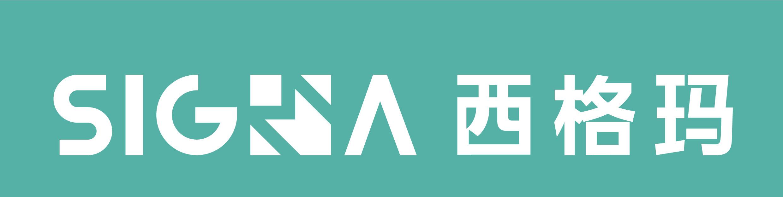 江蘇西格瑪電器有限公司