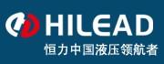 宁波恒力液压股份有限公司