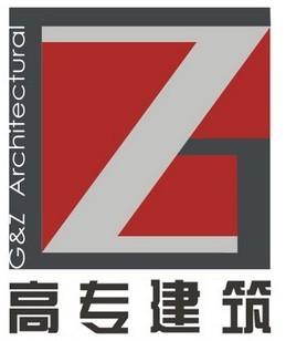 浙江高专建筑设计研究院有限公司