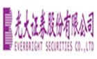 光大证券股份有限公司宁波灵桥路证券营业部