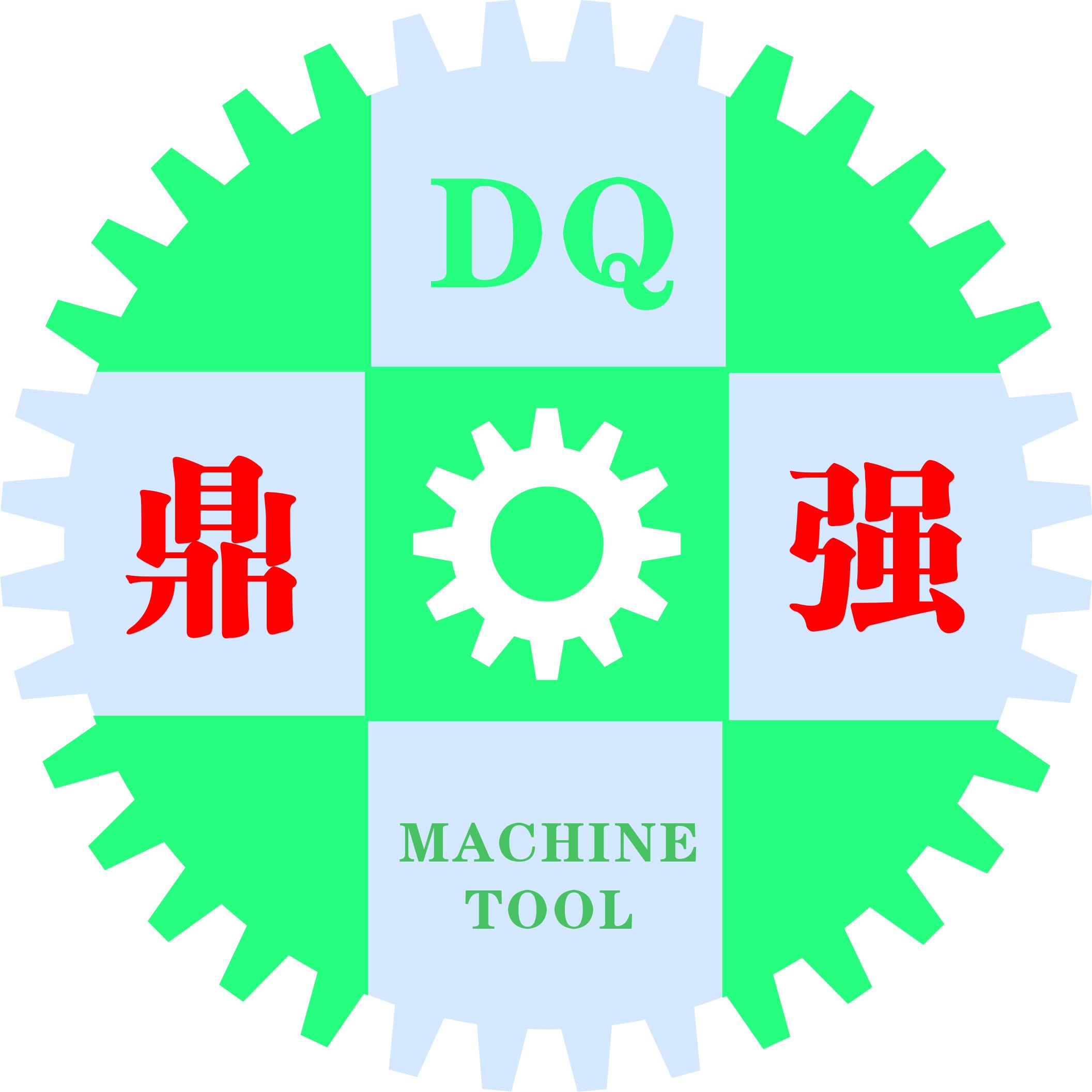 南通鼎强机械科技发展有限公司