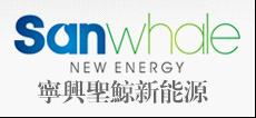 上海宁兴圣鲸新能源工程有限公司