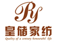 皇储家纺发展(南通)有限公司