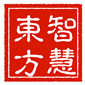 海门智慧东方家纺研发中心