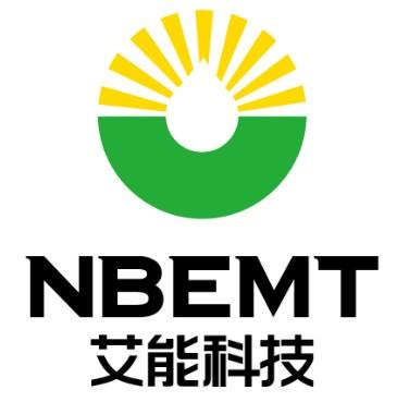 宁波艾能锂电材料科技股份有限公司