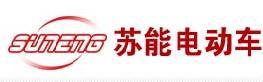 淮安苏能电动车有限公司