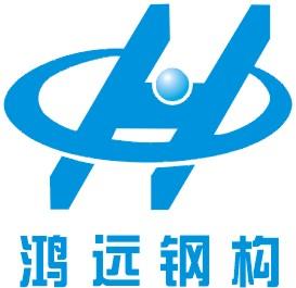 宁波滨海鸿远钢结构有限公司