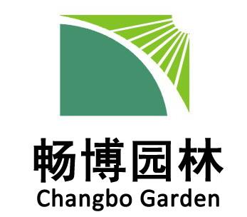 扬州畅博彩色园林有限公司