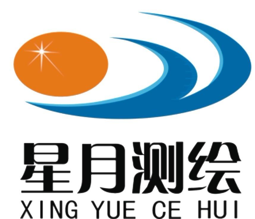 江苏星月测绘科技股份有限公司
