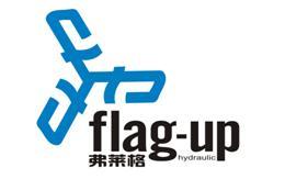 宁波弗莱格液压有限公司 地址:宁波望春工业园区丰成路255号图片