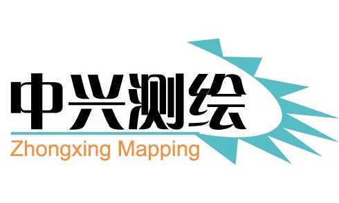 江苏中兴测绘信息有限公司