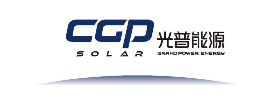 浙江光普能源有限公司