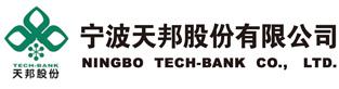 宁波天邦股份有限公司