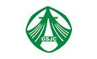 安徽省高速公路试验检测科研中心