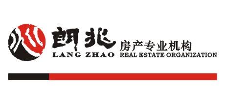 温州市朗兆房产营销有限公司最新招聘信息