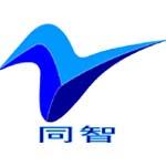 合肥同智机电控制技术股份有限公司