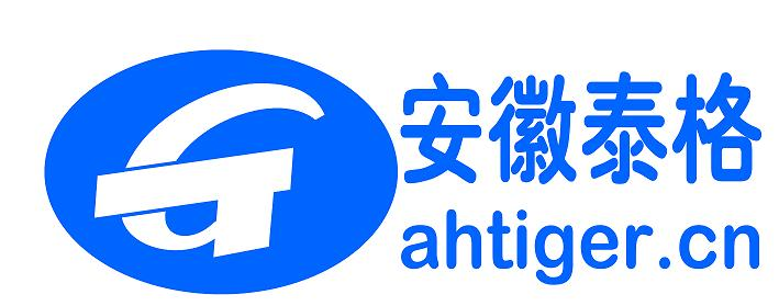 安徽泰格太阳能科技有限公司最新招聘信息
