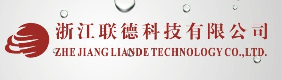 浙江联德科技有限公司