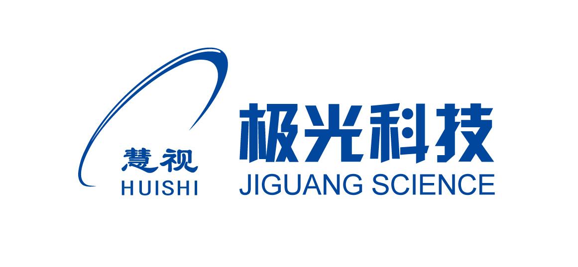 合肥极光科技股份有限公司