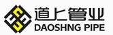 道上集团有限公司温州新型管业分公司