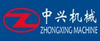 芜湖市中兴机械技术开发有限公司