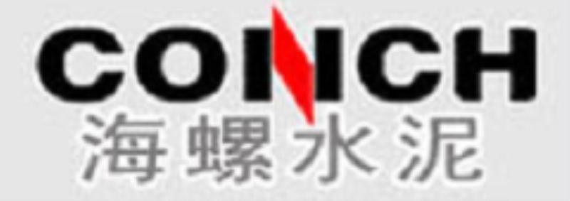 安徽海螺水泥股份有限公司