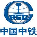 中铁城市规划设计研究院有限公司
