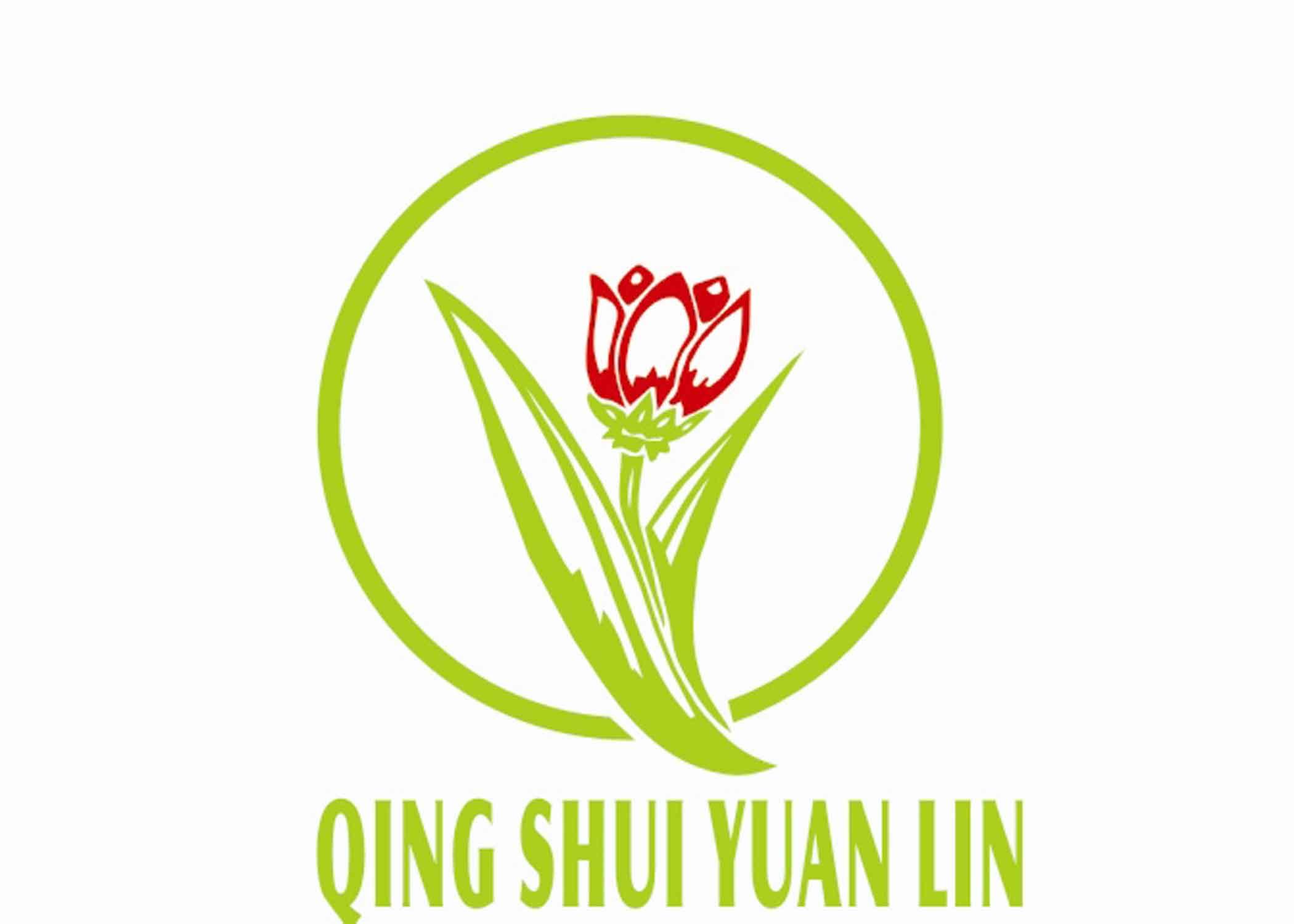 芜湖清水园林绿化工程有限公司