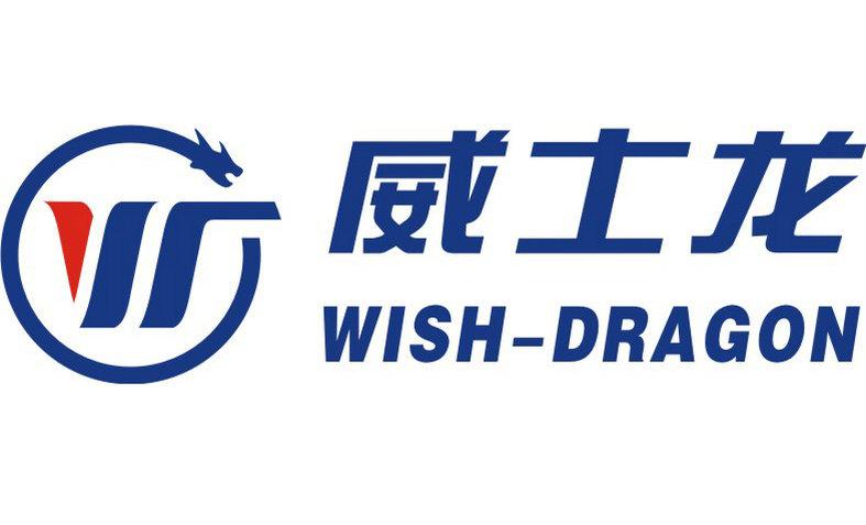温州威士龙科技电子有限公司