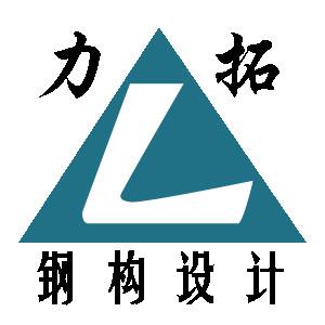 安徽钢结构设计师招聘