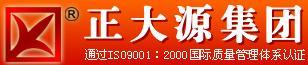 安徽省正大源饲料集团有限公司最新招聘信息