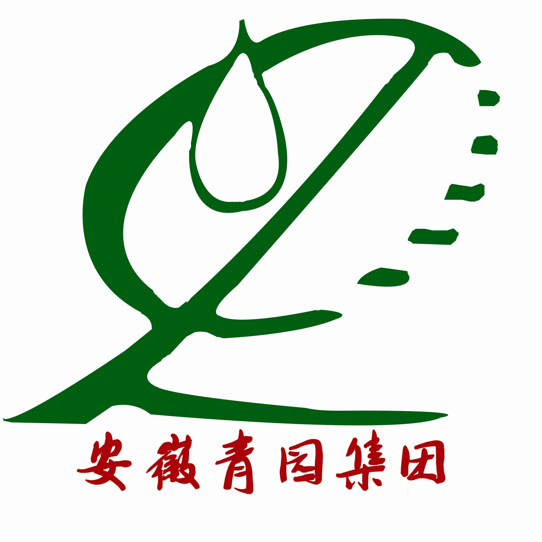 安徽青园集团