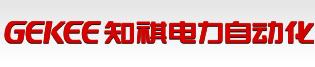 浙江知祺电力自动化有限公司