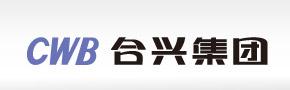 合兴集团有限公司最新招聘信息