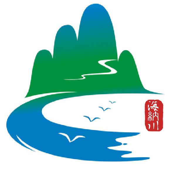安徽海纳川塑业科技无限公司