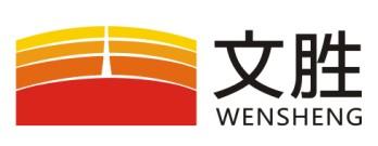 安徽省文胜肥业有限责任公司