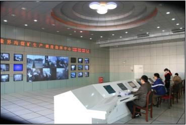 宿州煤电(集团)有限公司