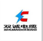 安徽双诚电线电缆有限公司最新招聘信息